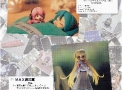 wonder-hobby-13-photo-contest-book-05