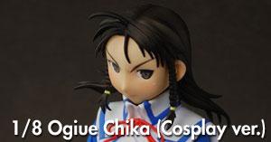 Oguie-Chika