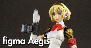 figma-Aegis