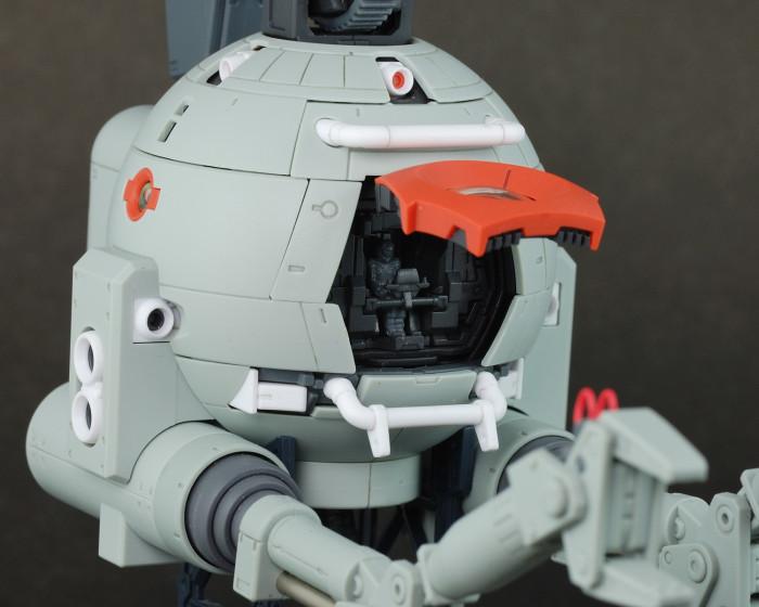 MG Ball-012