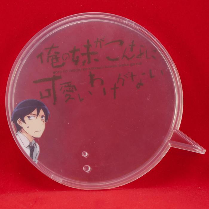 Kotobukiya Kousaka Kirino-007